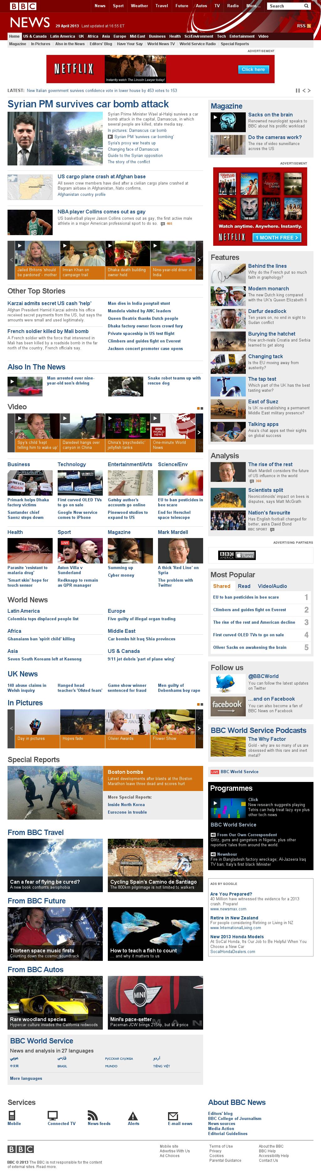 BBC at Monday April 29, 2013, 9:01 p.m. UTC